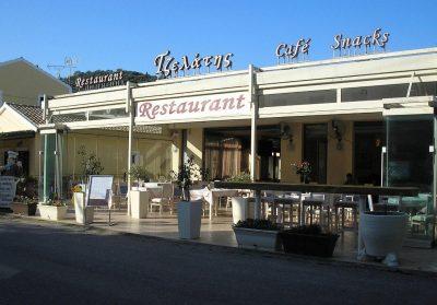 Gelati's Taverna